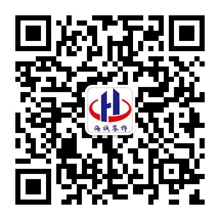 深圳市海誠裝飾設計工程有限公司