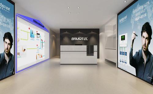貝諾特凈水器展廳裝修設計