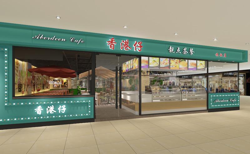 香港仔新中式風格茶餐廳裝修設計